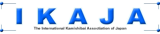 The International Kamishibai Association of Japan